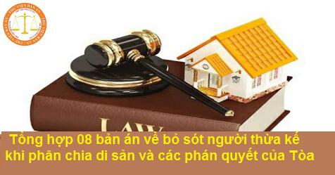 Tổng hợp 08 bản án về bỏ sót người thừa kế khi phân chia di sản và các phán quyết của Tòa