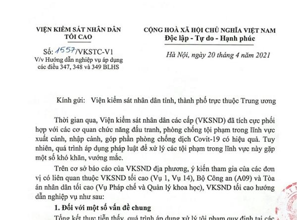 VKSNDTC hướng dẫn áp dụng các Điều 347, 348 và 349 Bộ luật Hình sự
