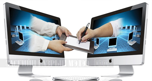 Hợp đồng điện tử: Những ưu, nhược điểm mà doanh nghiệp cần biết