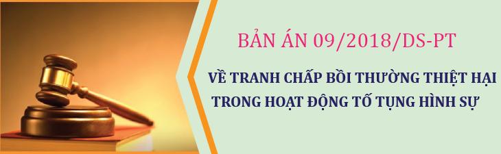Bản án 09/2018/DS-PT ngày 17/07/2018 về tranh chấp bồi thường thiệt hại trong hoạt động tố tụng hình sự